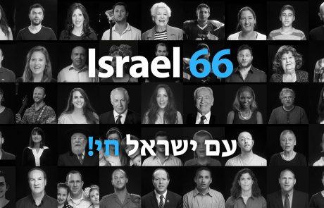 66 Israeli Heroes Share a Powerful Message