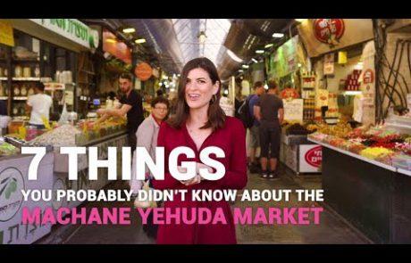The Machane Yehuda Market: A Reflection of Jerusalem