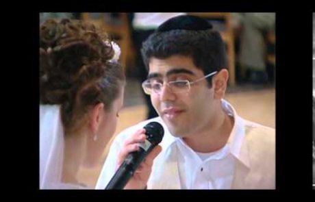 Groom Serenades Bride with Eishet Chayil at Wedding