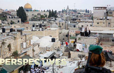 The Split Between East and West Jerusalem