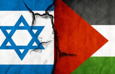 The Four Wars of Israel/Palestine
