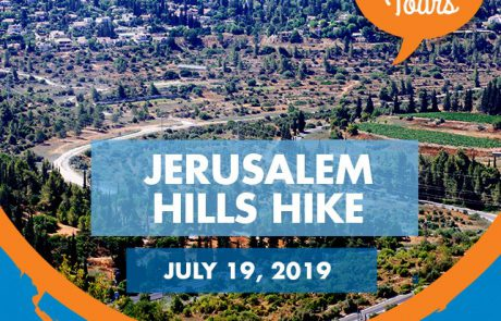 Jerusalem Hills Hilke – July 19, 2019
