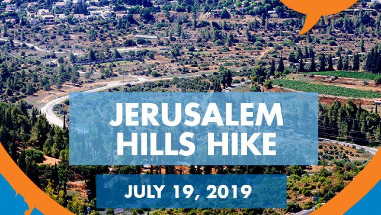 Jerusalem Hills Hilke – July 19, 2019