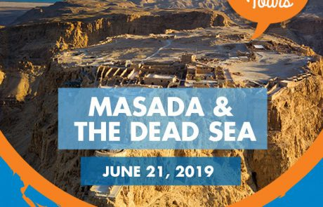 Masada & The Dead Sea – June 21, 2019