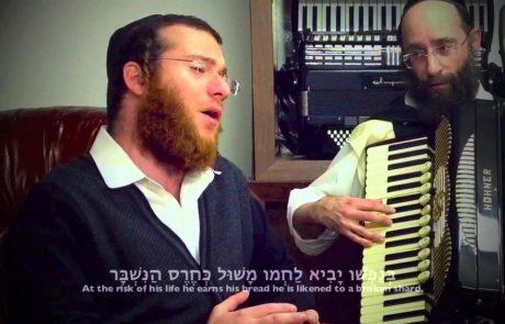 A Yiddish Yom Kippur Song: Odom Yesodo Meofor
