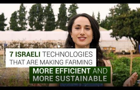 Israeli Agriculture Technologies