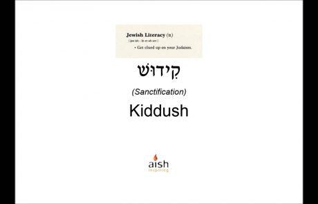 Orthodox Ashkenazi Daytime Kiddush (Text & Audio)