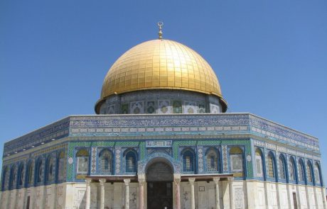 The Significance of Jerusalem in Islam