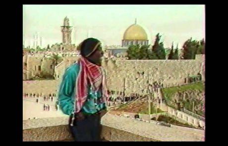 Alpha Blondy: Jerusalem