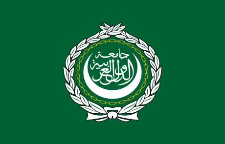 Statement by the Arab League upon the Declaration of the State of Israel (May 15, 1948)