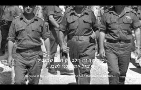 Avraham Fried: Yerushalayim SheBalev