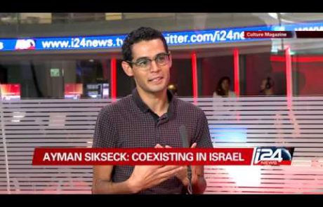 Ayman Sikseck: Arab-Israeli Author Discusses Identity & Compassion