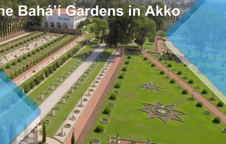 The Baha'i Gardens in Akko