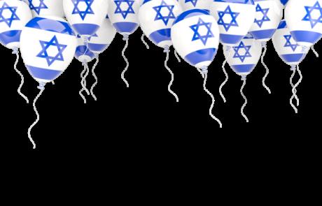 How to Create a Meaningful Yom Ha'atzmaut Community Celebration