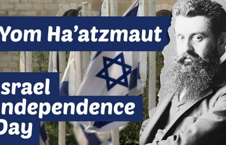 What is Yom Ha'atzmaut and How is it Celebrated?