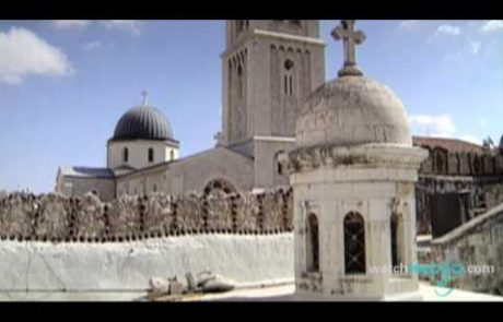 Christian Sites in the Holy Land