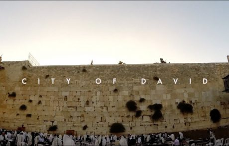 City of David: An Indie-Gospel Cover Song About Jerusalem