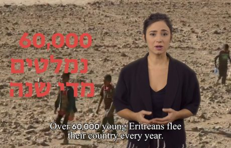 Everything You Wanted to Know about Eritreans in Israel But Were Afraid to Ask