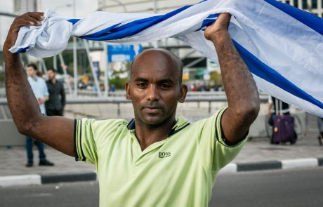 The Situation of Ethiopian Jews in Israel