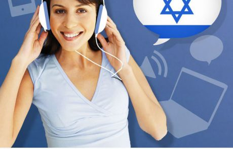 Learn Hebrew with HebrewPod101
