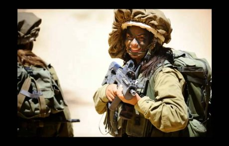 The Traditional Prayer for IDF Soldiers