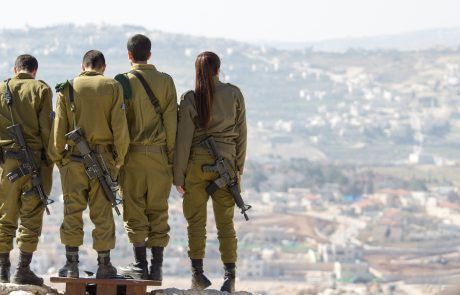 War & Ethics in the IDF Ethical Code