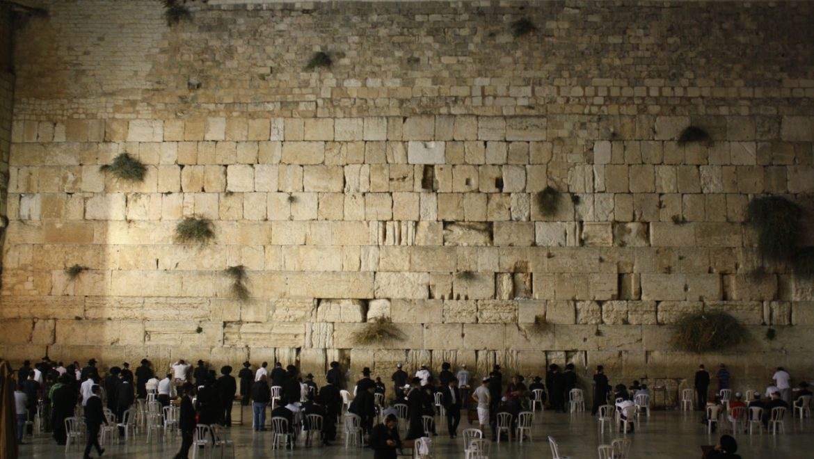 The Western Wall: A Poem