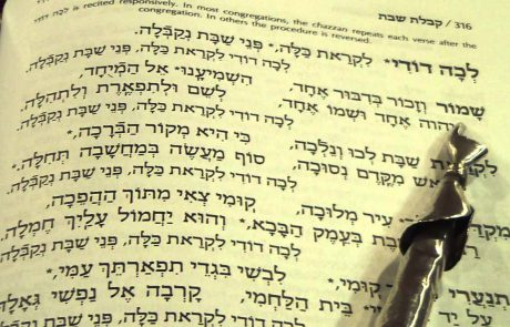The Hadar Institute: The Content, Meaning and Music of Lecha Dodi