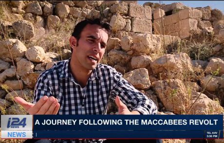 The Maccabean Tombs: Minutes from the Ben Shemen Forest