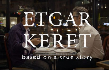 'Etgar Keret: Based on a True Story'