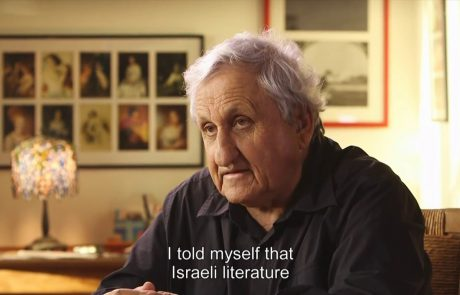 Up Close and Personal with A. B. Yehoshua