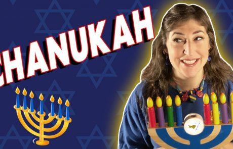 Mayim Bialik: A True/False Quiz Introducing Hannukah