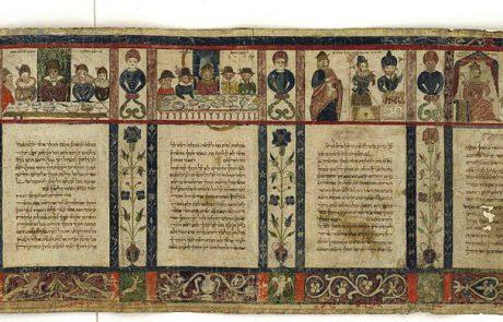 Printable Hebrew & English Megillat Esther
