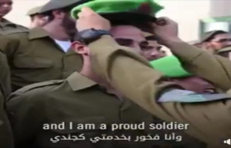 Thoughts from an Israeli, Arab, Muslim IDF Soldier