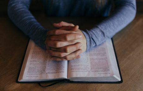 Reform Kabbalat Shabbat Service Guide