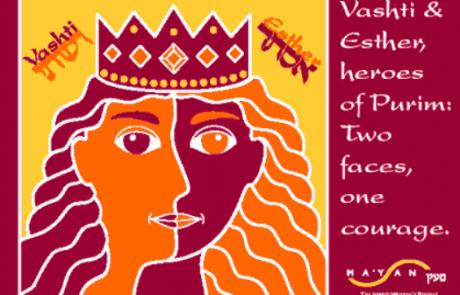 A Feminist Ritual: Vashti & Purim Flags