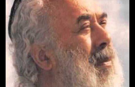 Rabbi Shlomo Carlebach's Kol Nidrei