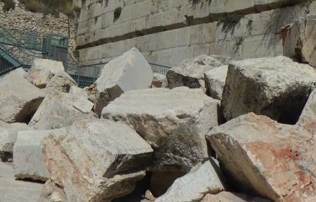 A Virtual Tour of the Southern Wall Excavations