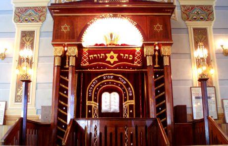 Conservative Kabbalat Shabbat Service Guide
