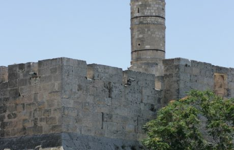 How did the Tower of David Get its Name?