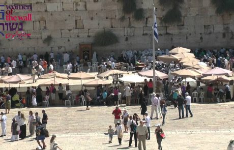 Women of the Wall: Liberating the Western Wall Again
