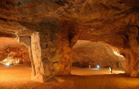 The Legends of Zedekiah's Cave